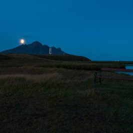 Paisaje en Höfn, Islandia