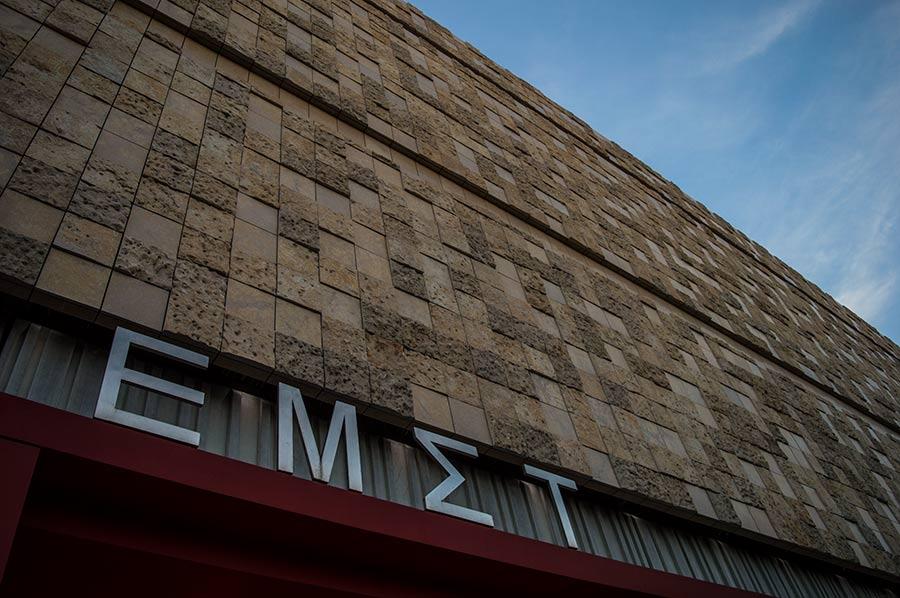 EMST Museo Nacional de Arte Contemporáneo Griego