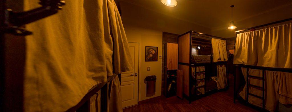 Habitaciones del Che Juan Hostel Buenos Aires